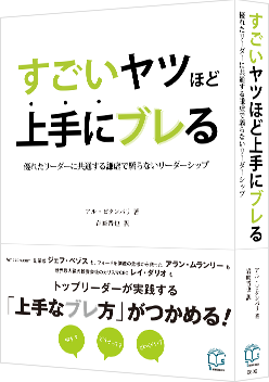 cover_07145